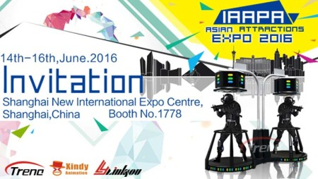 Xindy vr simulator will meet you in AEE 2016