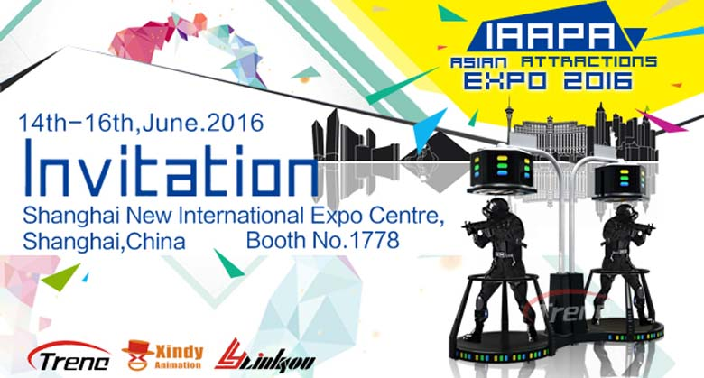 Xindy vr simulator will meet you in AEE 2016 (2)