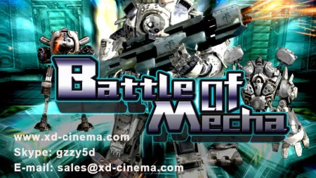 Battle of Mecha 9d virtual reality film