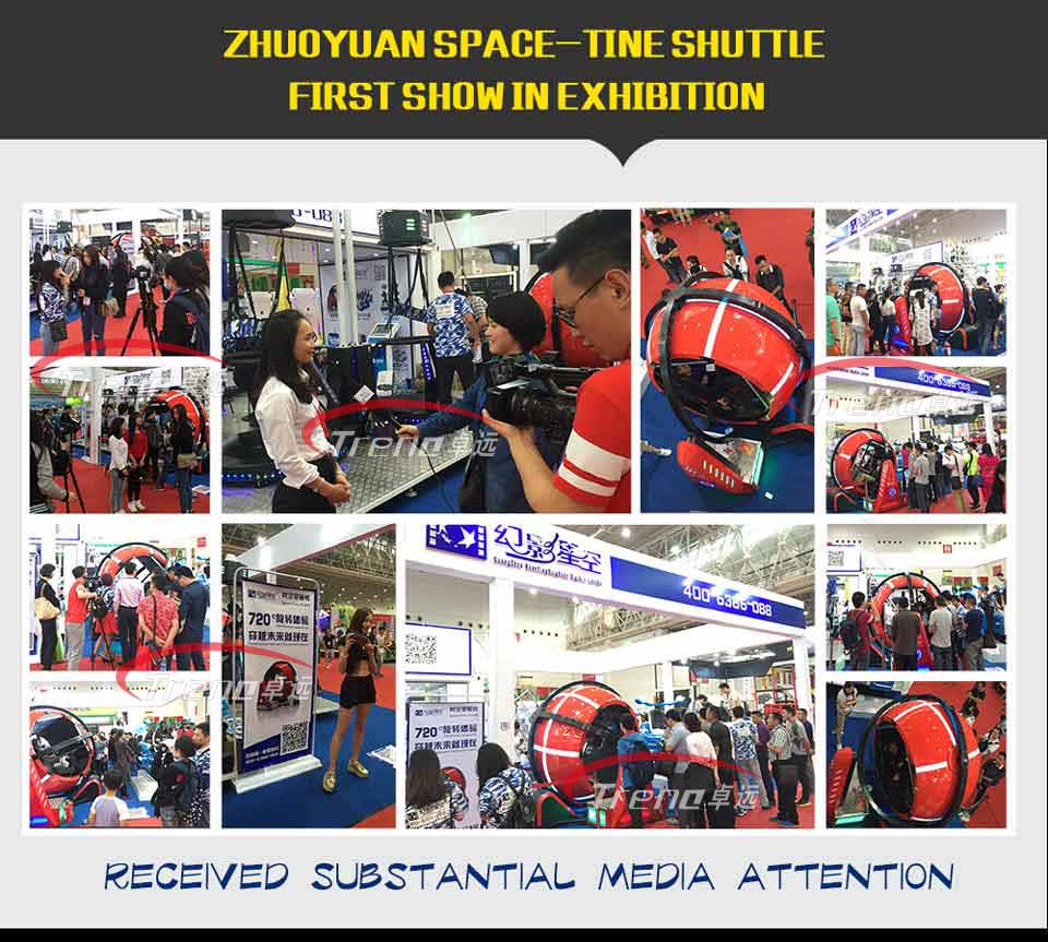 Xindy Space-Time Shuttle Virtual Reality Simulator