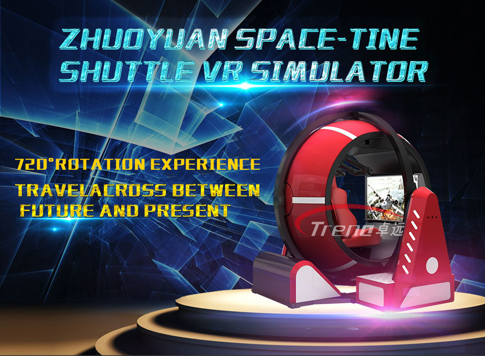Xindy VR Space-Time Shuttle Virtual Reality Simulator