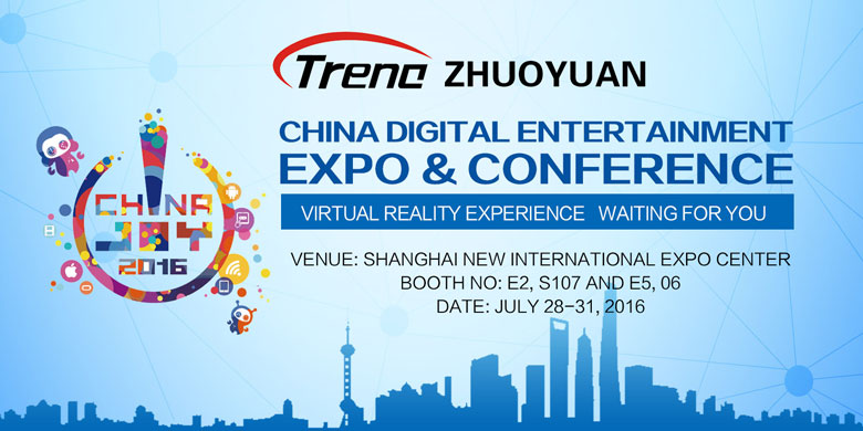 Xindy hot sale vr products will be shown in ChinaJoy