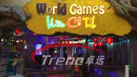 9d cinema is Vietnam high profit project