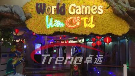 9d cinema is Vietnam high profit project