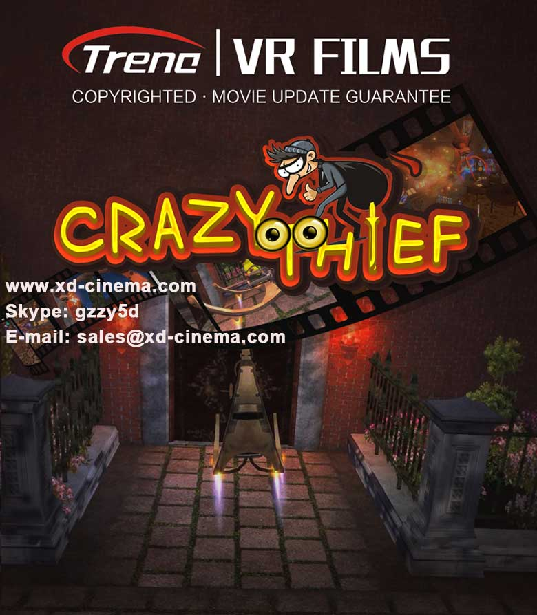 Crazy Thief 9d vr films (1)