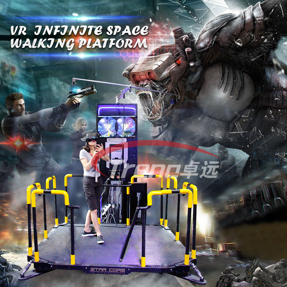 virtual-reality-infinite-space-walking-platform-7