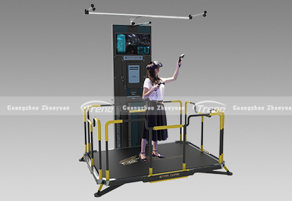 zhuoyuan-vr-infinite-space-walking-platform