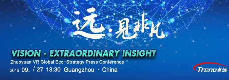 xindy-vr-equipment-global-eco-strategy-press-conference-3