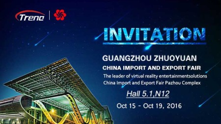 Xindy popular virtual reality simulator are waiting for you in Canton Fair