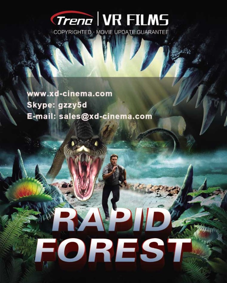 Racing in the forest new virtual reality film