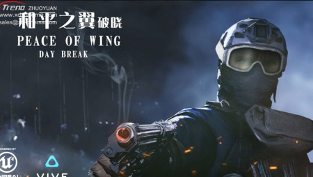 Wings of Peace- Daybreak new vr movie