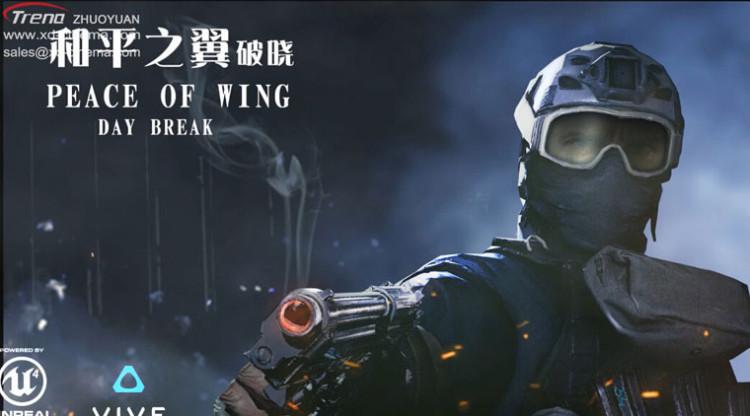 Wings of Peace- Daybreak new vr movie