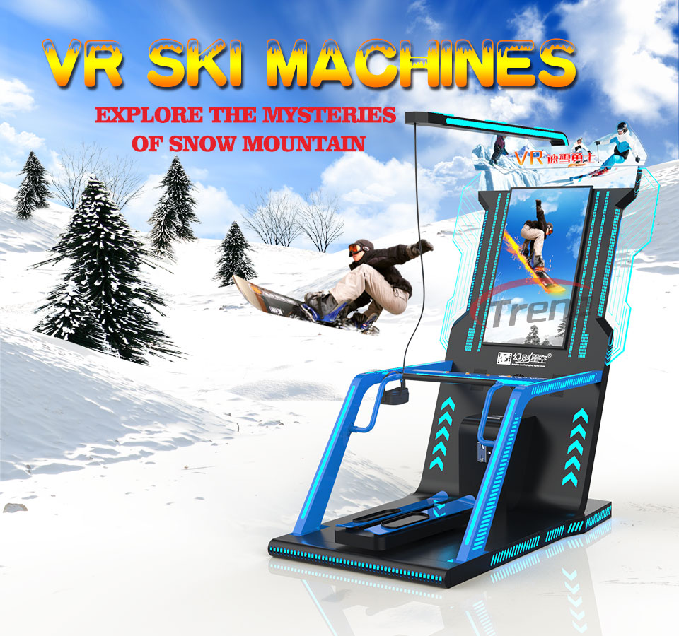Xindy Virtual Reality Simulator VR Ski Machine (4)