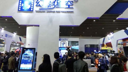 Customers give Zhuoyuan virtual reality products great praises