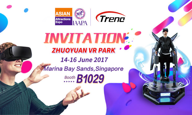 Invite you to the International Association of Amusement Parks and Attractions (IAAPA)
