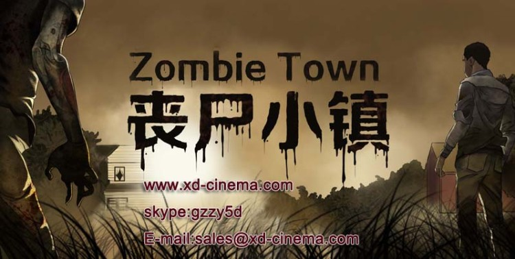 "Zhuoyuan virtual reality release ""zombie town"" promo"