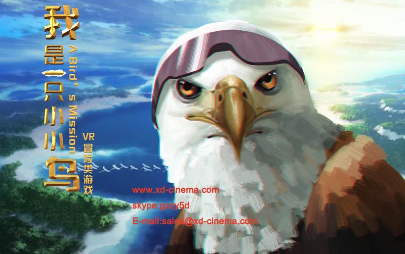 vr bird