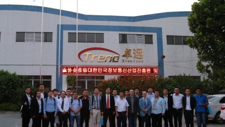 Korea VR industry delegation visited Guangzhou Zhuoyuan