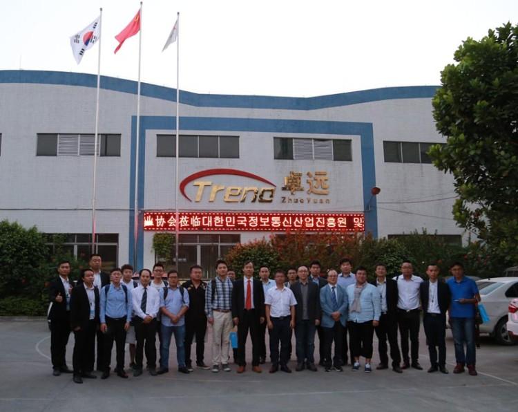 Korea VR industry delegation visited Guangzhou Zhuoyuan