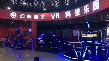 Xindy Virtual Reality Simulator Theme Park