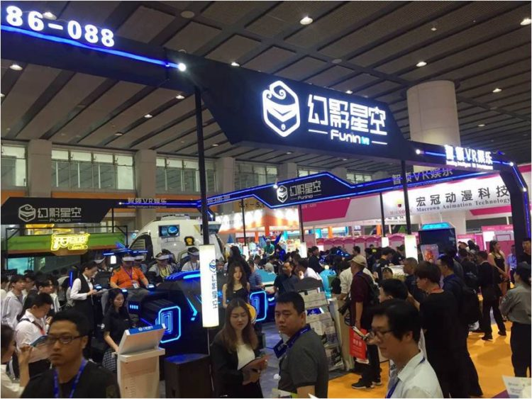 Zhuoyuan's Newly Released VR Product Makes First Debut At China AAA Exhibition