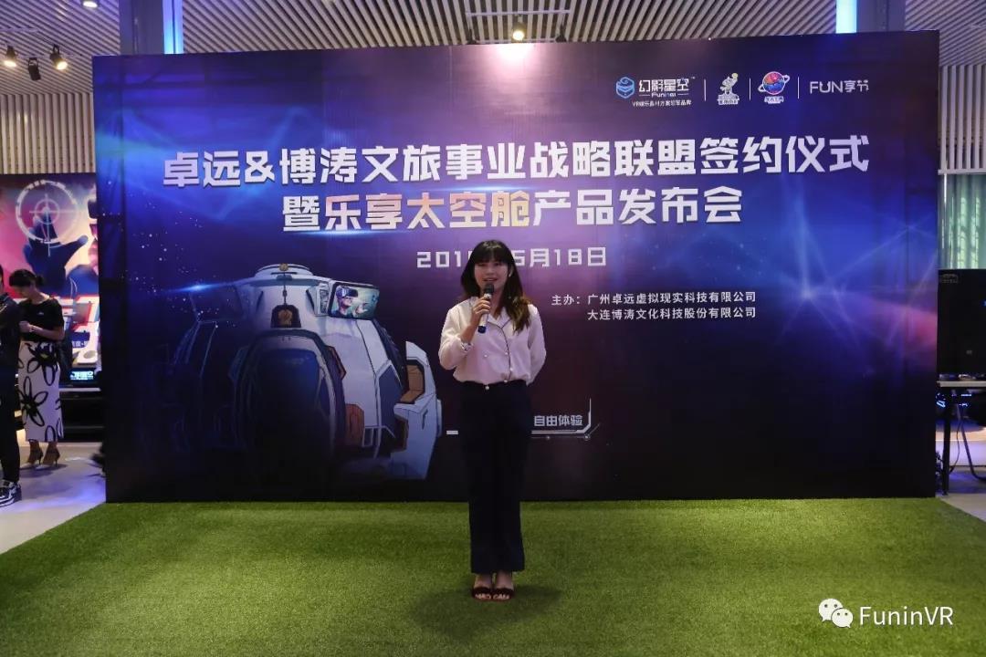 Zhuoyuan and Dalian Botao & new product release for Mini dome cinema