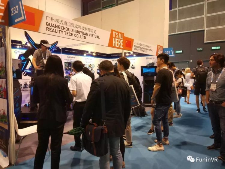 2018 Hong Kong IAAPA Successfully Concluded Today