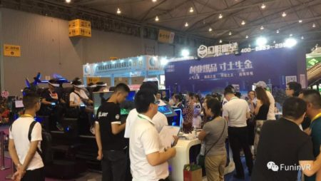 2018 Recreation Facilities Expo in Chengdu,China