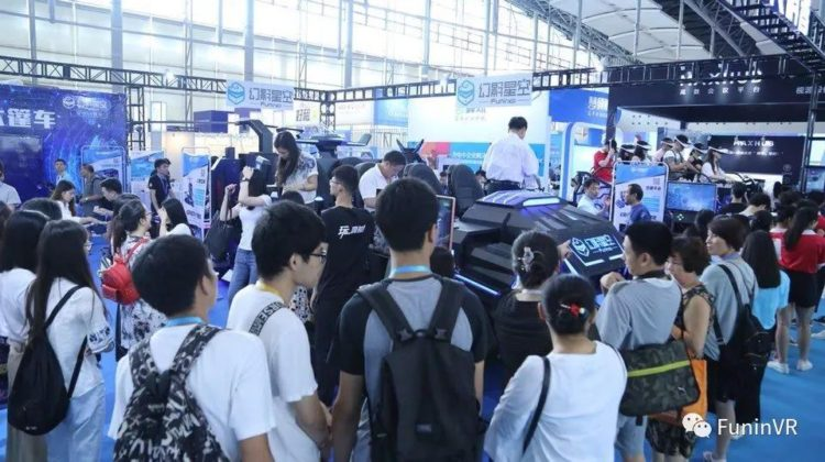 2018 China Innovation & Entrepreneurship Fair