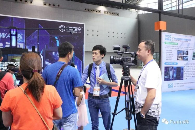 The 26th Guangzhou Fair Kicks Off