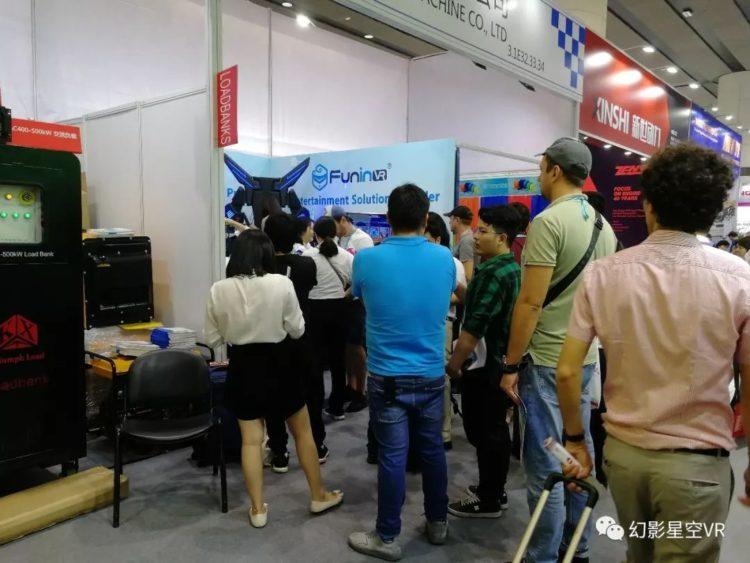 Zhuoyuan FuninVR invites you to Guangzhou Canton Fair!