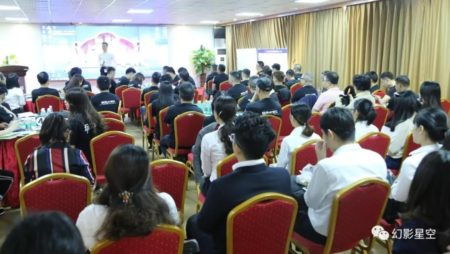 The 3nd Operation Training Session of Guangzhou Zhuoyuan