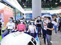 FuninVR 'S 2020 Asia VR&AR Expo in GuangZhou