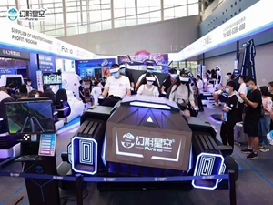 FuninVR Great show in Asia VR&AR Fair May 10-12th ,2021